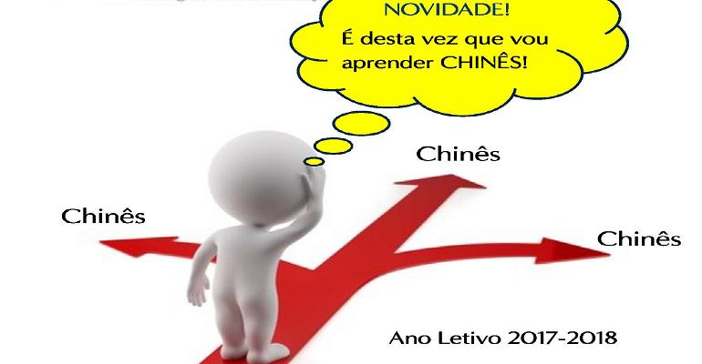 Curso livre de chinês - nível de iniciação